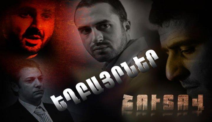 Название: Expayrner Дата выхода: 2011 Серии: (1-50) Кинокомпания.